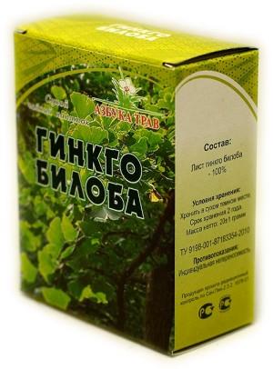 Гинкго билоба трава применение