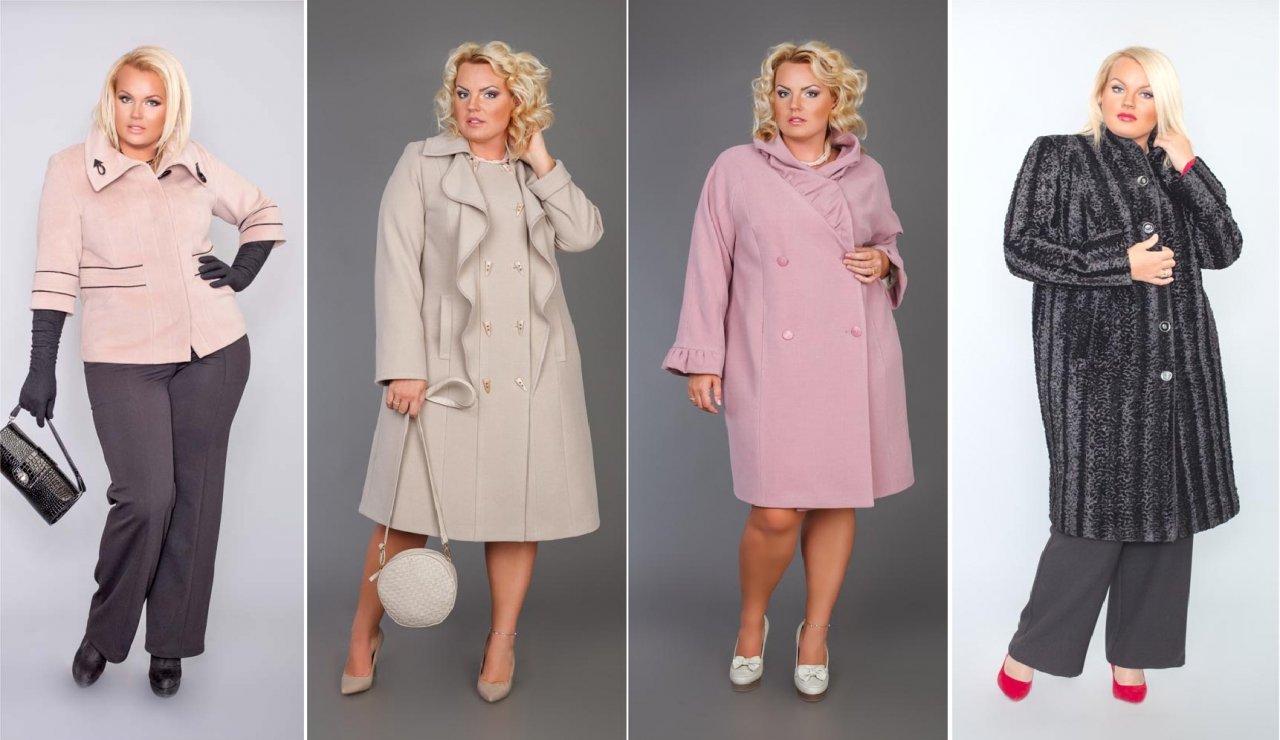 643e5f4c83a Верхняя одежда больших размеров для женщин